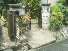 bfore門まわり