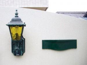 緑の表札と表札灯